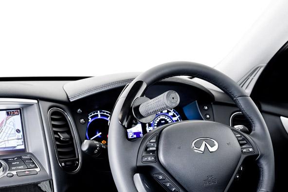 Steering Aid - Peg